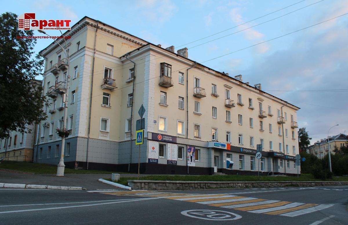 Продам 2х-комнатную квартиру, г. Новоуральск, ул. Ленина дом 53