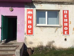 Продам магазин, посёлок Калиново, ул. Советская дом 22