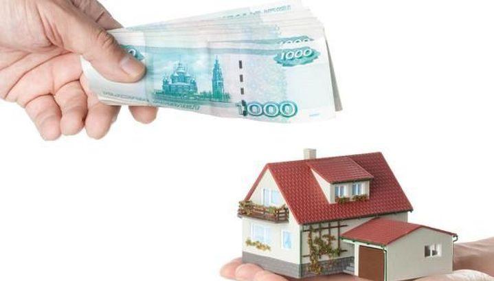 займ денег под недвижимость